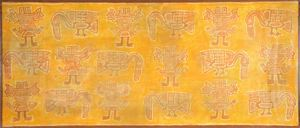 Image of An Inca? Painted Camelid Wool Belt, warrior and avian motifs